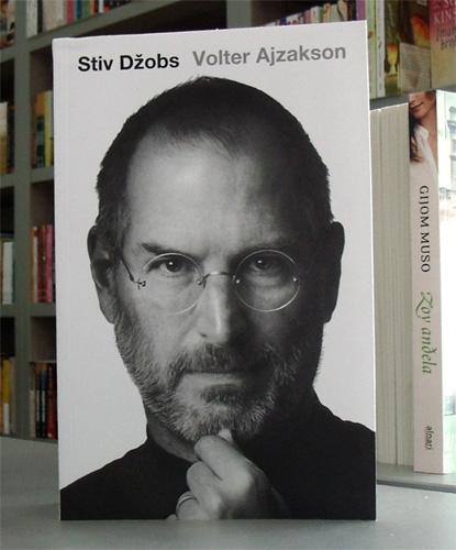 Стив Джобс (книга) — Википедия